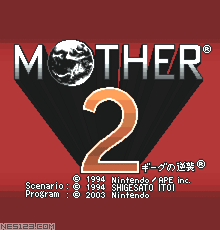 MOTHER1+MOTHER2