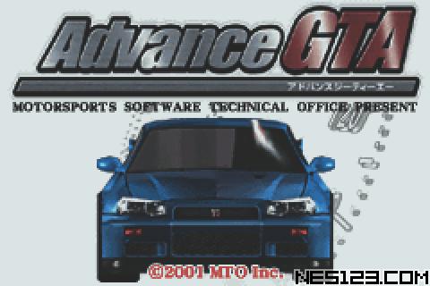 Advance GTA