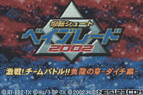 Bakuten Shoot Beyblade - Gekitou! Team Battle!!