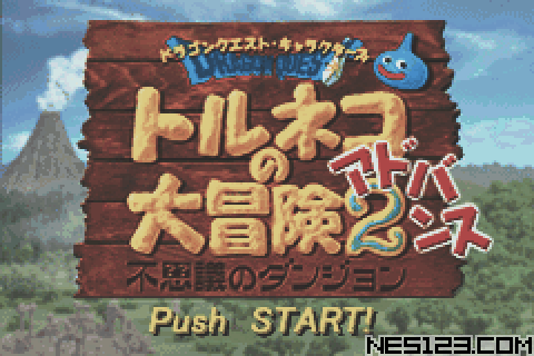 Dragon Quest Characters - Torneco No Daibouken 2 Advance - Fushigi No Dungeon