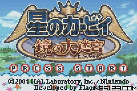 Hoshi No Kirby - Kagami No Daimeikyuu