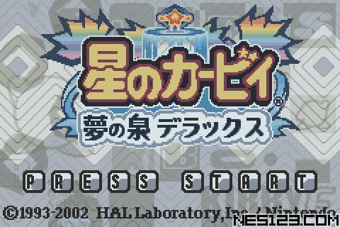 Hoshi No Kirby - Yume No Izumi Deluxe