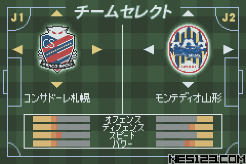 J.League Winning Eleven Advance 2002