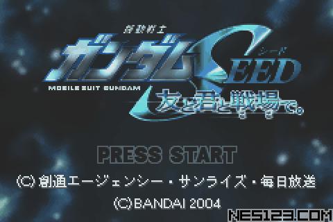 Kidou Senshi Gundam Seed - Tomo To Kimi To Koko De.