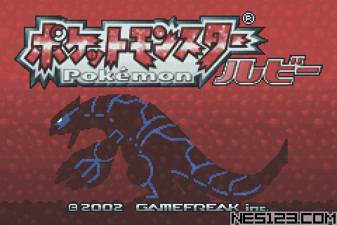 Pokemon: Sapphire Version