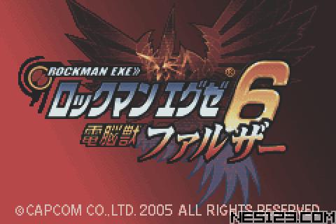 Rockman Exe 6