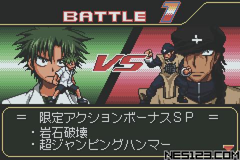 Ueki No Housoku - Jingi Sakuretsu! Nouryokusha Battle