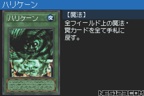 Yu-Gi-Oh! Duel Monsters - International Worldwide Edition