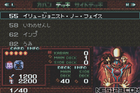 Yu-Gi-Oh! - The Eternal Duelist Soul