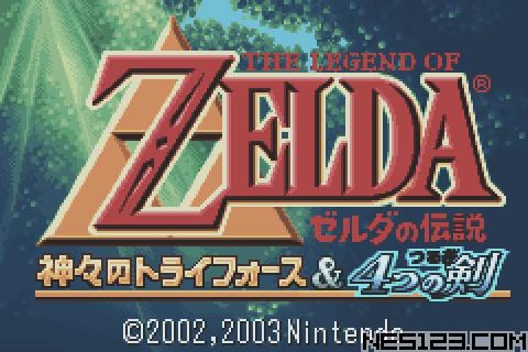 Zelda No Densetsu - Kamigami No Triforce And 4tsu No Tsurugi