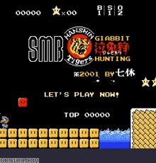 Super Mario Bros. (SMB)