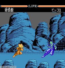 Dragon Ball Z - Super Butoden 2