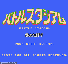Battle Stadium - Senbatsu Pro Yakyuu