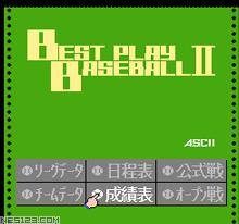 Best Play Pro Yakyuu 2