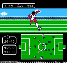 Captain Tsubasa Vol 2 - Super Striker