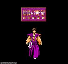 Nobunaga no Yabou-Bushou Fuuun Roku