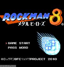 Rockman 8 - Metal Heroes