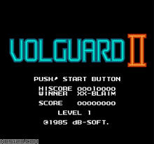 Volguard 2