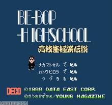 Be-Bop-Highschool - Koukousei Gokuraku Densetsu