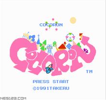 Cocoron