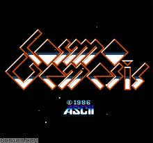 Cosmo Genesis