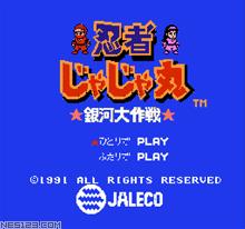 Ninja Jajamaru-Ginga Daisakusen
