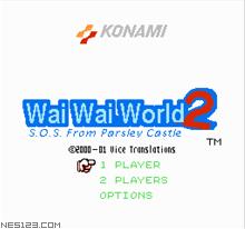 Wai Wai World 2 - SOS!! Paseri Jou
