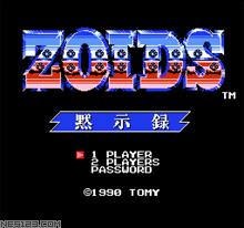 Zoids-Mokushiroku