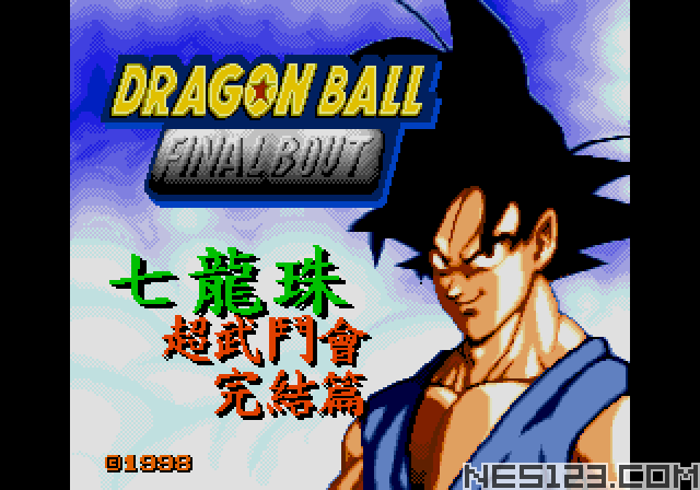 Dragon Ball Z - Final Bout