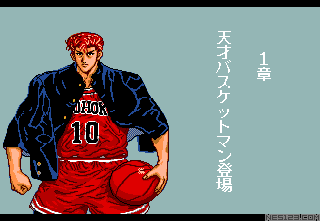 From TV Animation Slam Dunk – Kyougou Makkou Taiketsu!