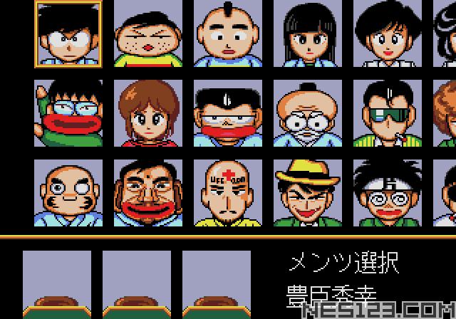 Gambler Jiko Chuushinha - Katayama Masayuki no Mahjong Doujou