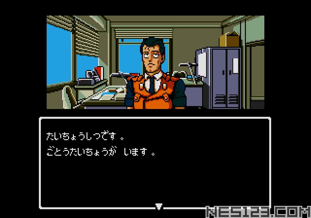 Kidou Keisatsu Patlabor – 98-Shiki Kidou Seyo!