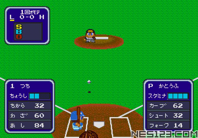 Kyukai Dotyuuki Baseball