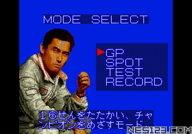 F1 Super License