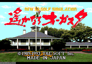 New 3D Golf Simulation