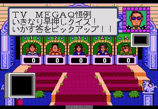 Mega Q