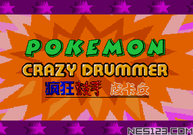 Pokemon Crazy Drummer