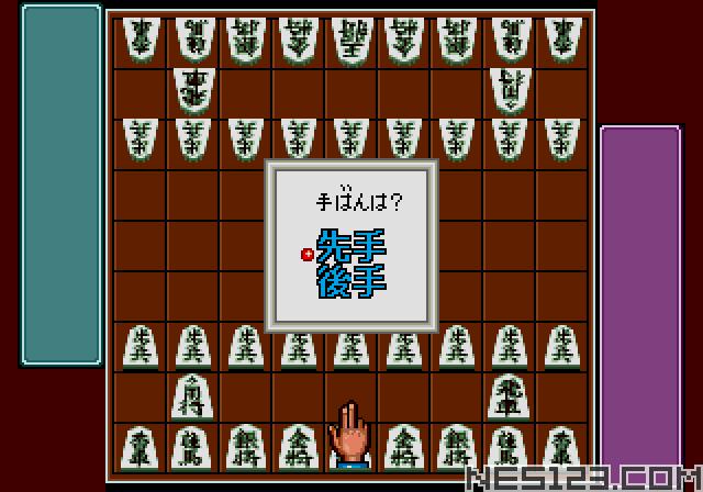 Shogi no Hoshi