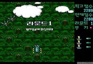 Keo-Buk-Son