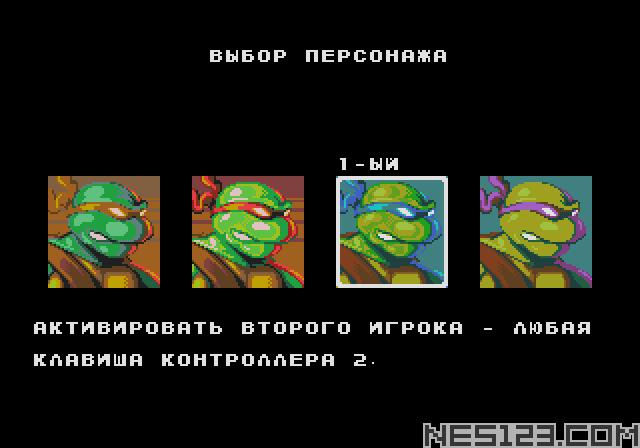 Turtles – The Legend Returns