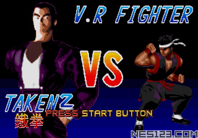 Virtua Fighter 2 vs Tekken 2