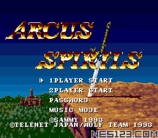 Arcus Spirits