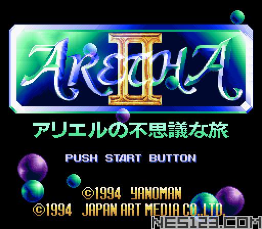 Aretha II - Ariel no Fushigi na Tabi