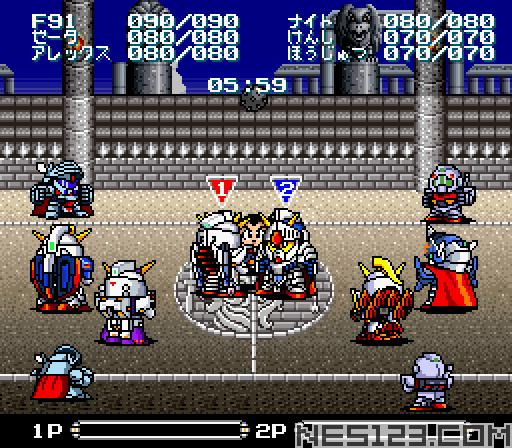 Battle Dodgeball