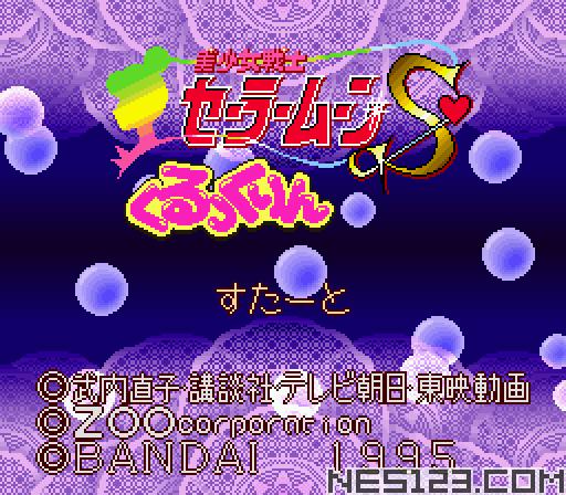 Bishoujo Senshi Sailor Moon S - Kurukkurin