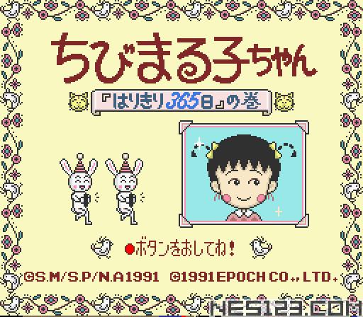 Chibi Maruko-chan - Harikiri 365-Nichi no Maki