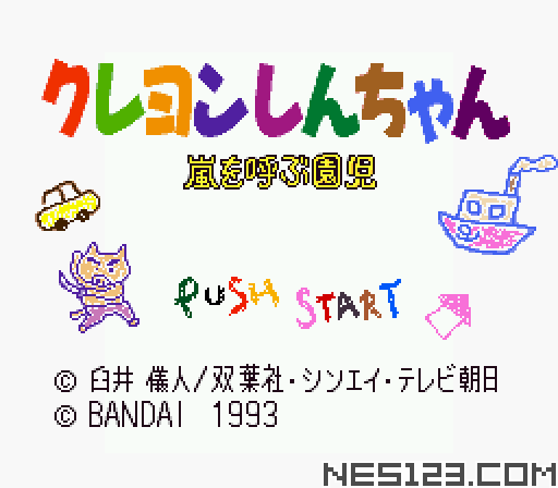 Crayon Shin-chan - Arashi wo yobu Enji