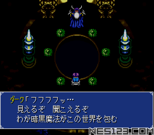 Daikaijuu Monogatari 2