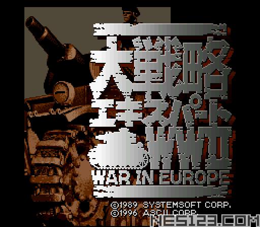 Daisenryaku Expert WW2 - War in Europe