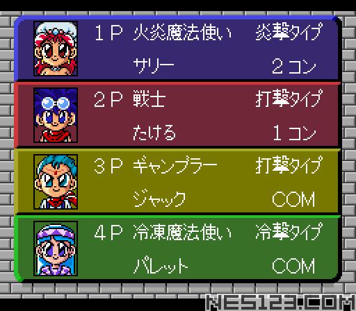 Dokapon Gaiden - Honoo no Audition